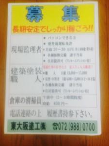 20131228_123155.jpeg