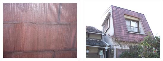 N様邸・・・・・[施工内容]外壁塗装、屋根塗装